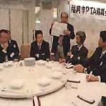 中学校・特別支援学校 PTA会長研修会