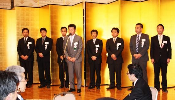 平成22年度 各種表彰合同祝賀会