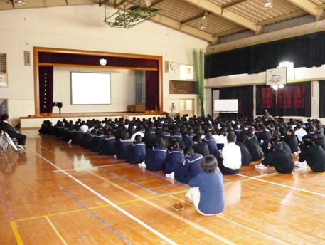 平尾中学校父母教師会