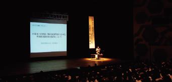 平成27年度 特別支援教育啓発研修会