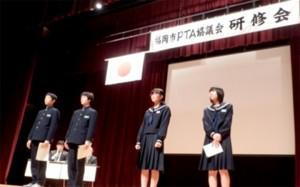 もうひとつの「東日本大震災復興支援」~被災地の子どもたちに寄り添う~