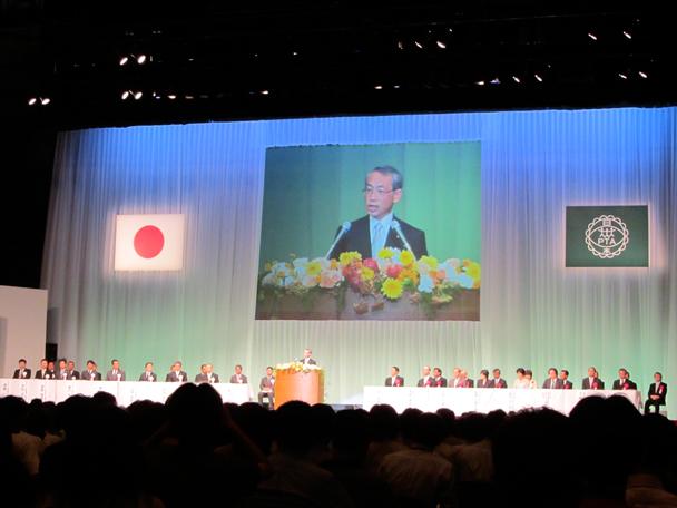 第59回PTA全国研究大会 ひろしま大会